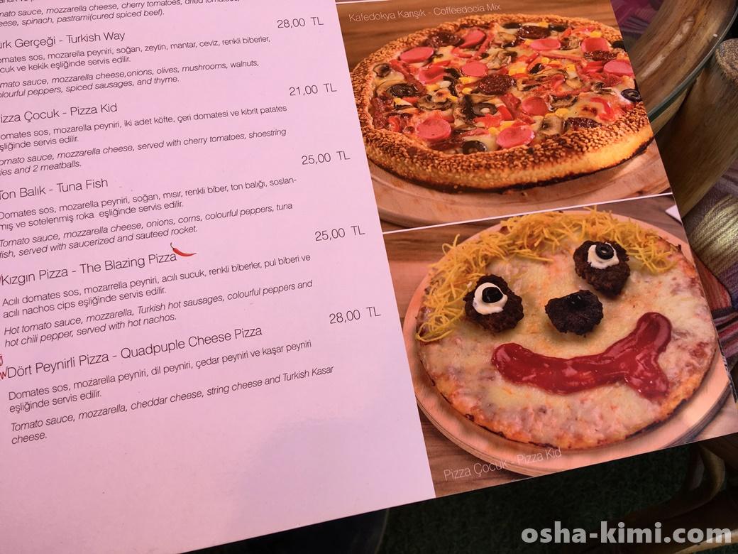 可愛くないピザ
