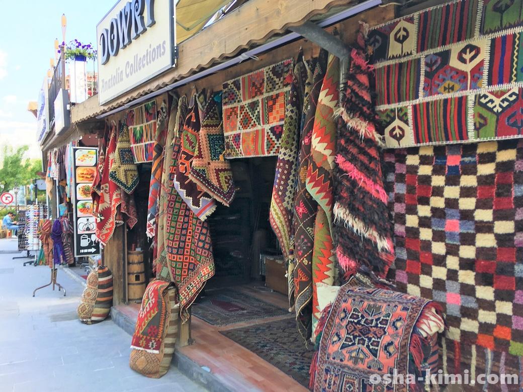 トルコの絨毯が可愛い