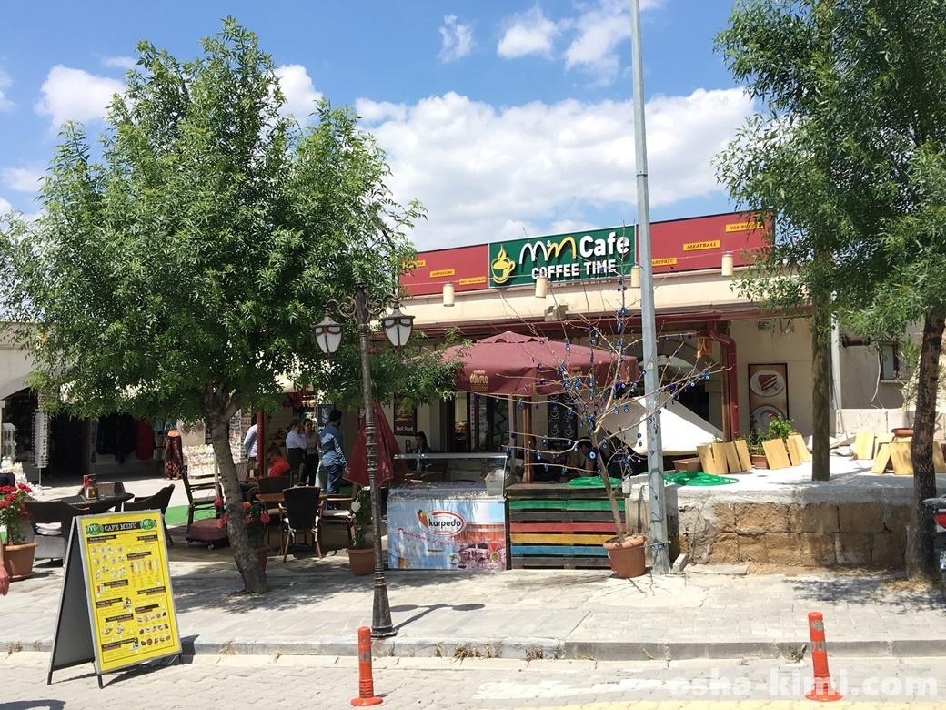 ギョレメにあるマクドナルドに似ているカフェ