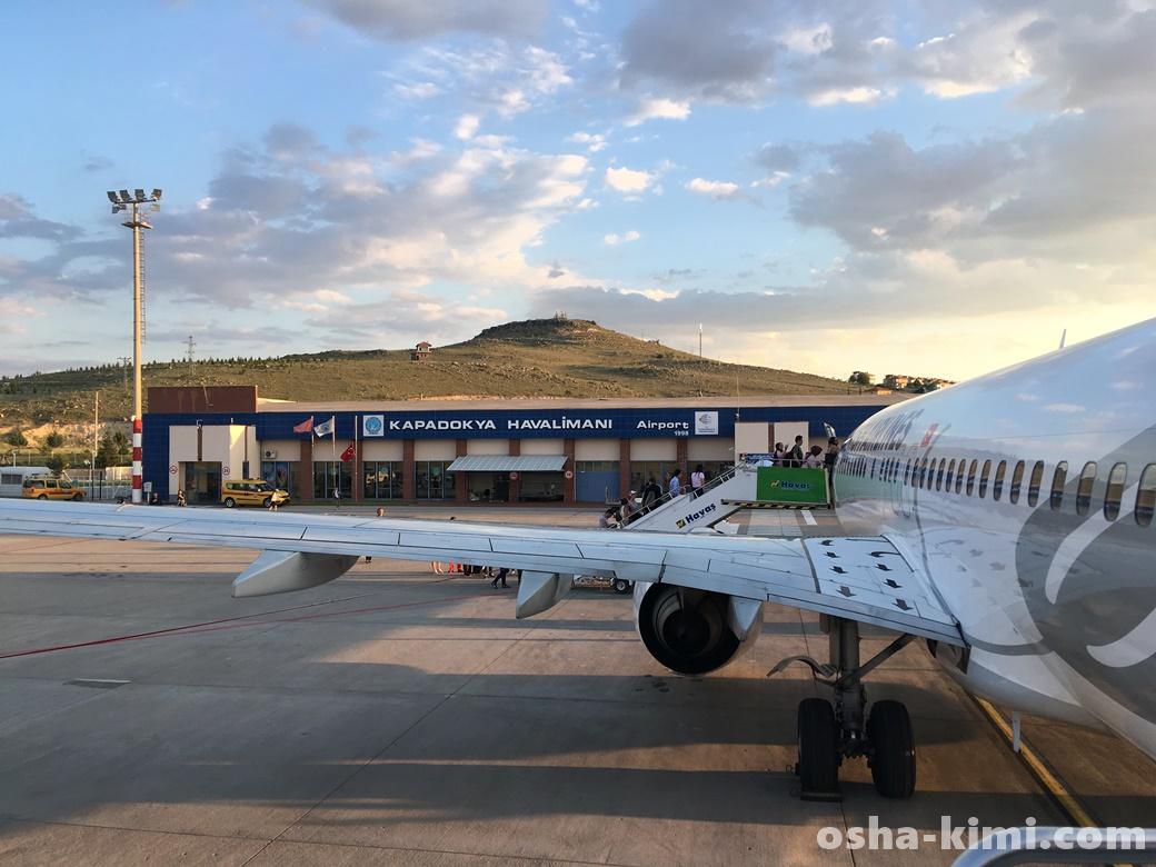 小さな小さなネブシェヒル空港