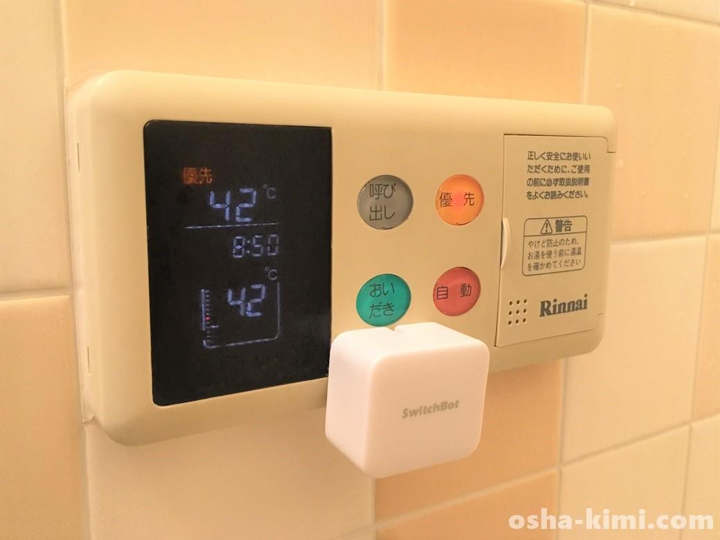 浴室内の給湯器リモコン
