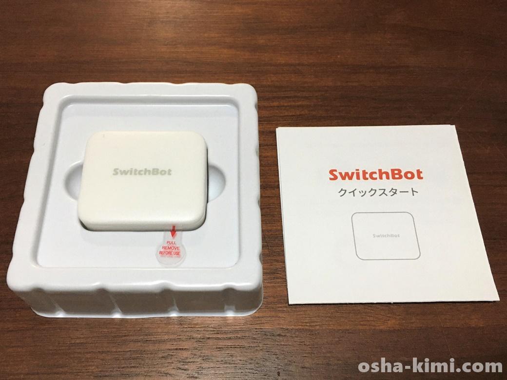 SwitchBot本体と説明書