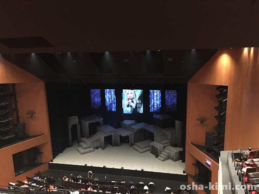 3階最後列から見た舞台