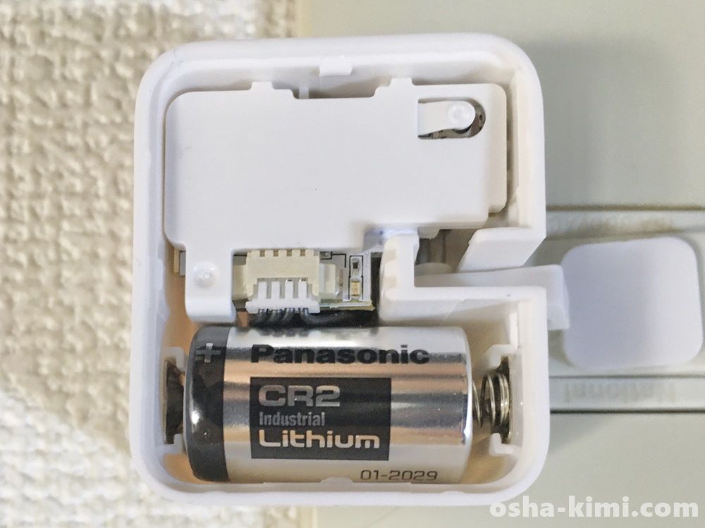 スイッチボットに使われている電池を確認