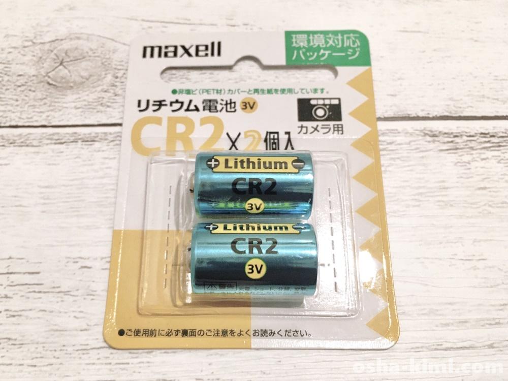 CR2電池