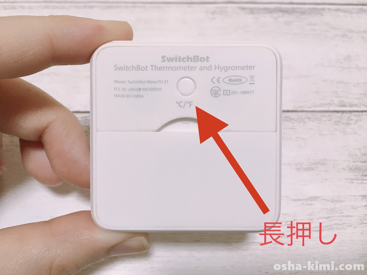 Bluetooth接続を起動
