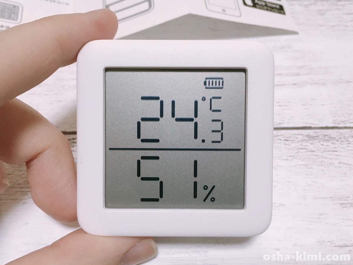 スマート温度計の使い方